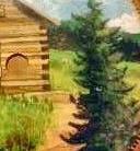 cabinblade